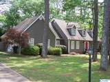 205 Willowchase Drive - Photo 3