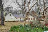 2063 Buffington Road - Photo 46