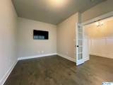 22512 Oakdale Ridge Lane - Photo 8