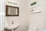 109 Spring Tanner Road - Photo 9
