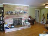 16194 Ezell Road - Photo 31