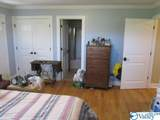 16194 Ezell Road - Photo 35