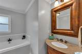 2211 Toll Gate Road - Photo 14