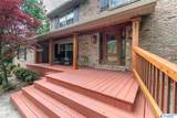 2708 Westminister Way - Photo 2