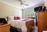 1253 Nixon Chapel Road - Photo 32