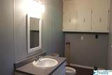 5845 Willow Road - Photo 12