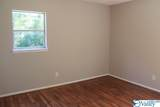 5845 Willow Road - Photo 8