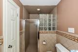 347 Golfview Drive - Photo 32