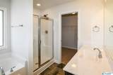 144 Edgestone Drive - Photo 15