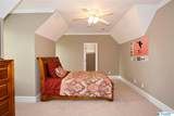 2987 Hampton Cove Way - Photo 33