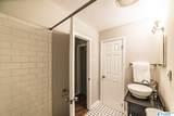 1700 Randolph Avenue - Photo 21