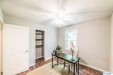 1700 Randolph Avenue - Photo 23
