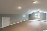 2708 Westminister Way - Photo 16