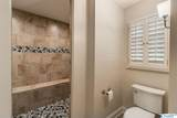 2708 Westminister Way - Photo 19