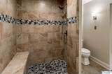2708 Westminister Way - Photo 20