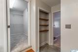 2708 Westminister Way - Photo 23