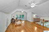 609 Carriger Road - Photo 17