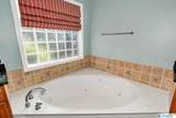 104 Berry Hill Drive - Photo 21