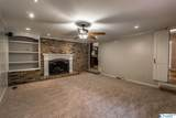 2708 Westminister Way - Photo 6