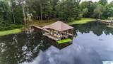 677 Goose Pond Island Drive - Photo 9