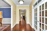 104 Berry Hill Drive - Photo 4