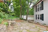 2224 Briarcliff Road - Photo 42