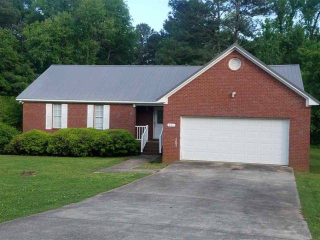 201 Lakeside Drive, Scottsboro, AL 35769 (MLS #1094649) :: Capstone Realty
