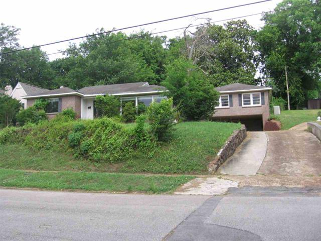312 Hill Avenue, Guntersville, AL 35976 (MLS #1094715) :: RE/MAX Distinctive | Lowrey Team