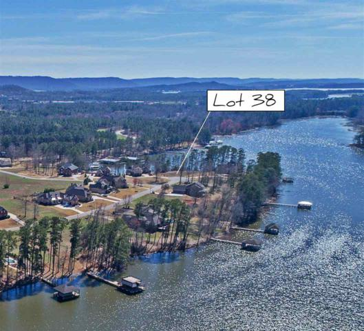 39 Creek Circle, Scottsboro, AL 35769 (MLS #1102507) :: Legend Realty
