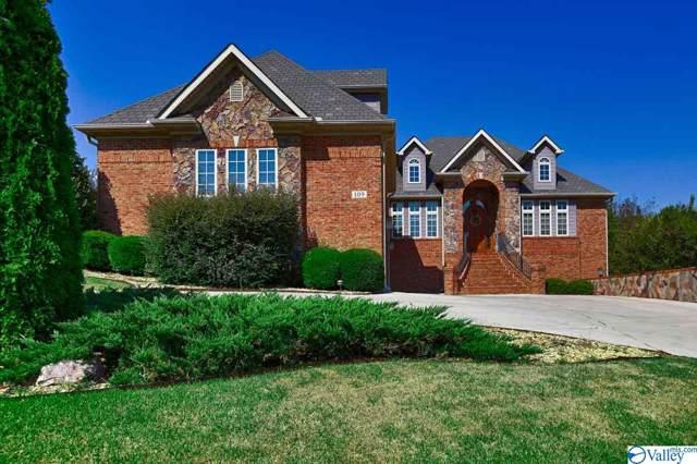 109 Harborview Drive, Madison, AL 35758 (MLS #1129608) :: Capstone Realty