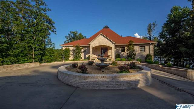 35 Lynnwood Circle, Arley, AL 35541 (MLS #1131146) :: Legend Realty