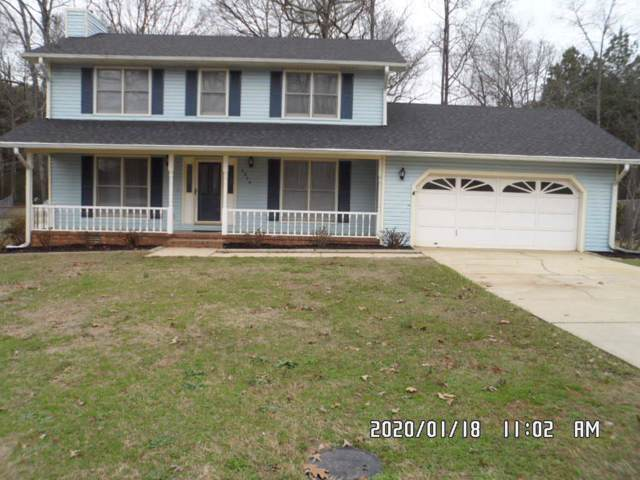 1216 Primrose Road, Anniston, AL 36207 (MLS #1135216) :: Weiss Lake Alabama Real Estate