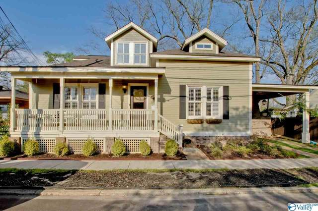 210 White Street, Huntsville, AL 35801 (MLS #1140526) :: RE/MAX Distinctive | Lowrey Team