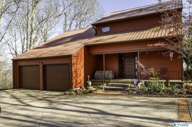 245 Mountain Heights Ridge, Scottsboro, AL 35769 (MLS #1140614) :: Capstone Realty