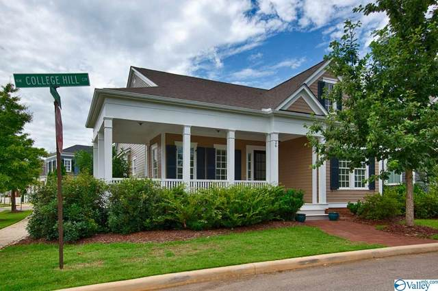26 College Hill Circle, Huntsville, AL 35806 (MLS #1145639) :: MarMac Real Estate