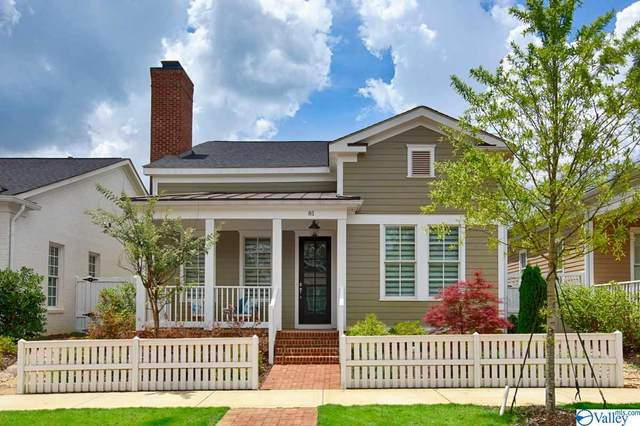 81 Hillcrest Avenue, Huntsville, AL 35806 (MLS #1147189) :: Coldwell Banker of the Valley