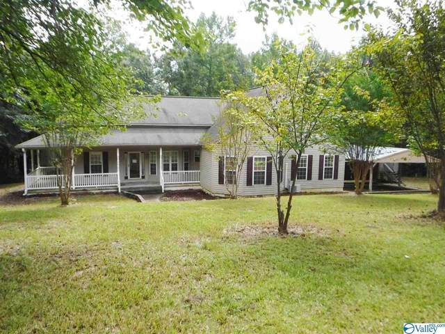 156 Treetop Lane, Ashville, AL 35953 (MLS #1152463) :: Legend Realty