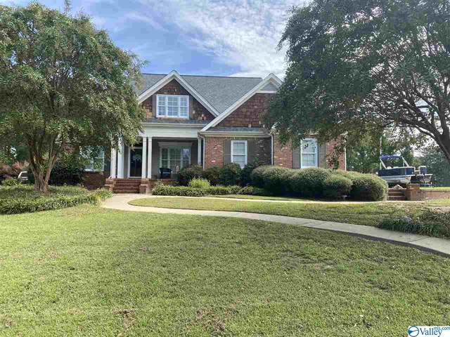 104 Carolwood Cove, Gadsden, AL 35901 (MLS #1153486) :: RE/MAX Distinctive | Lowrey Team