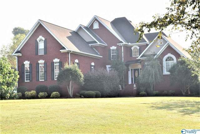 411 Wilson Circle, Gadsden, AL 35901 (MLS #1154675) :: The Pugh Group RE/MAX Alliance