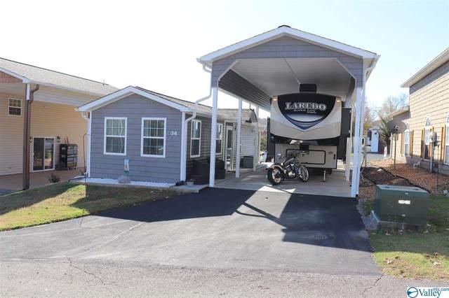 1727 Convict Camp Road #34, Guntersville, AL 35976 (MLS #1771731) :: RE/MAX Unlimited