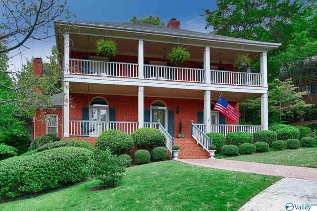36 Saint James Square, Huntsville, AL 35801 (MLS #1775854) :: LocAL Realty