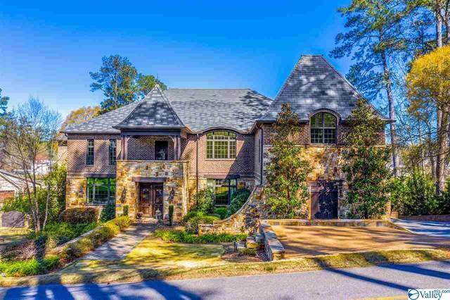 204 Dogwood Circle, Gadsden, AL 35901 (MLS #1777785) :: MarMac Real Estate