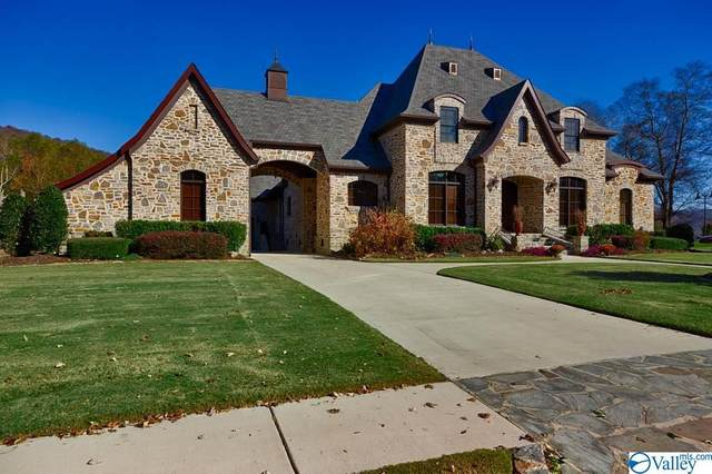 40 Mcmullen Lane, Gurley, AL 35748 (MLS #1787023) :: Southern Shade Realty
