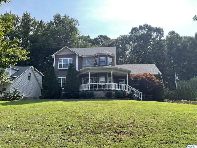 425 Cloverleaf Drive, Athens, AL 35611 (MLS #1789071) :: MarMac Real Estate