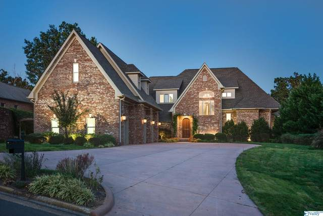 1084 Heritage Drive, Guntersville, AL 35976 (MLS #1793375) :: Legend Realty