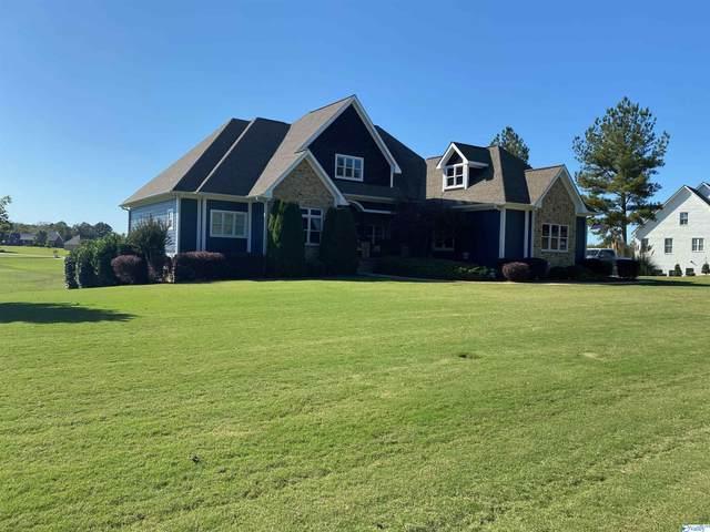 509 Highland Drive, Rainsville, AL 35986 (MLS #1793462) :: RE/MAX Distinctive | Lowrey Team