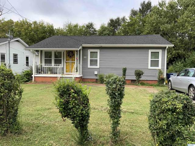 1715 Chester Street, Huntsville, AL 35816 (MLS #1793469) :: RE/MAX Distinctive | Lowrey Team