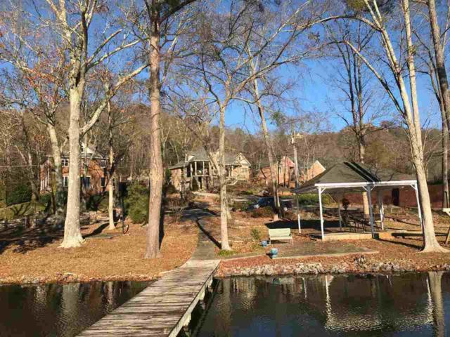 2405 Wyeth Drive, Guntersville, AL 35976 (MLS #1108371) :: Capstone Realty