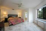 586 Beachwalk Cir - Photo 4