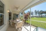 285 Cays Dr - Photo 19